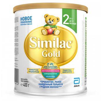 купить Similac Gold 2 молочная смесь, 6-12 мес. 400 г в Кишинёве