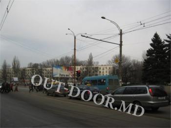 купить KBT57087A в Кишинёве
