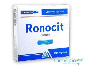 купить Роноцит, раствор для инъекций 1000 мг / 4 мл 4 мл № 5 в Кишинёве