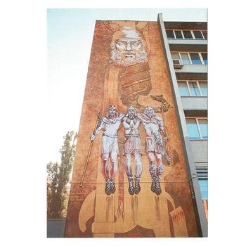 купить Почтовая Открытка – Стена Славы: Дечебал в Кишинёве