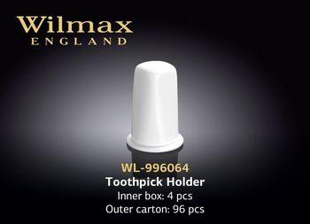 Suport WILMAX WL-996064 (p/u scobitoare)