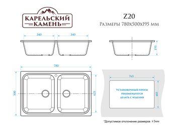 купить Матовые кухонные мойки из литьевого мрамора  (хлопок)  F020Q7 в Кишинёве