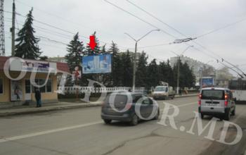 cumpără BLT57214B în Chișinău