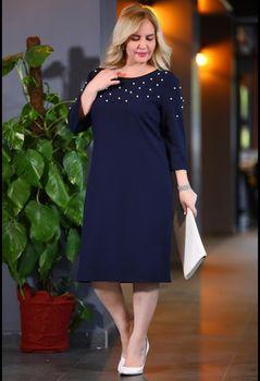 купить Платье Simona ID2020 в Кишинёве