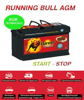 Banner RUNNING BULL AGM 57001