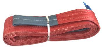 купить Стропа текстильная с ушками 5 т - 4 м в Кишинёве