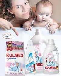 cumpără KULMEX - Praf de spalat - Sensitive - 1,4 Kg. - 15 WL în Chișinău