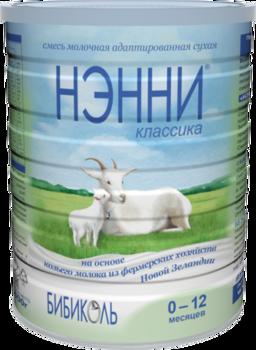 купить Молочная смесь на основе козьего молока Нэнни Классика, 800г в Кишинёве