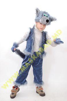 Карнавальный костюм: Волчонок