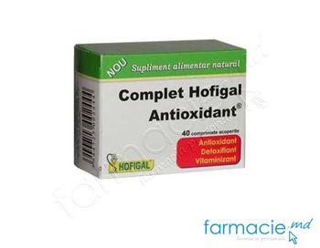 купить Complet Antioxidant comp.N40 (Hofigal) в Кишинёве