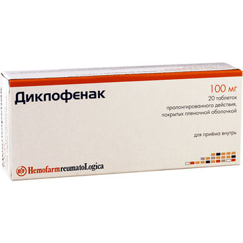 cumpără Diclofenac 100mg comp. N10x2 (Hemofarm) în Chișinău