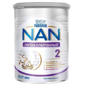 cumpără Nestle Nan Hypoalergic 2  400g în Chișinău