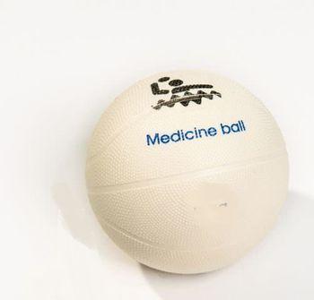 Медицинский мяч 2 кг (466)