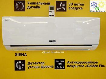 купить Кондиционер ZANUSSI ZACS-12 HS/N1 в Кишинёве