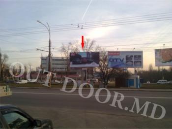 купить KTC45011A в Кишинёве