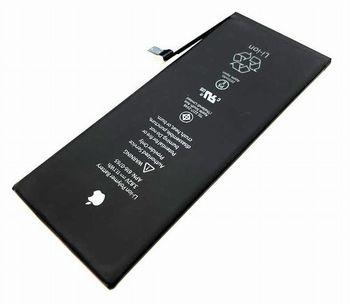 Аккумулятор для Apple iPhone 6 Plus (original )