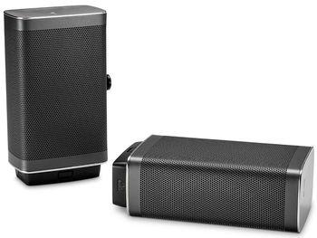 купить Soundbar JBL 5.1 with TWS Speaker в Кишинёве
