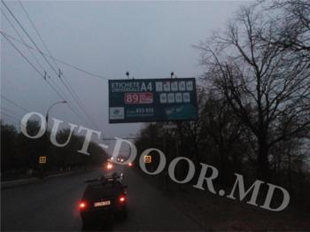 купить KTL45022A в Кишинёве