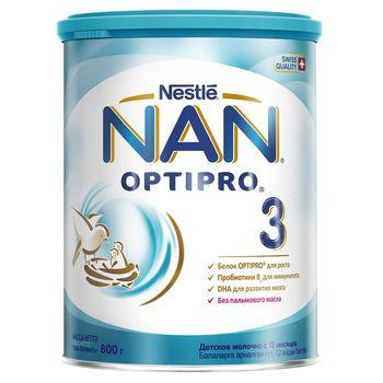 cumpără Nestle Nan (3) 800g în Chișinău