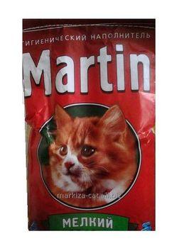cumpără Martin mic (0,8-1,5  mm) ,5kg în Chișinău