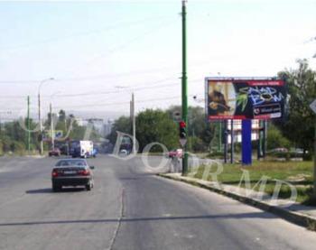 купить KBT53006A в Кишинёве