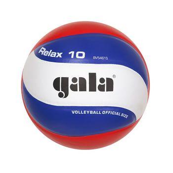 Мяч волейбольный Gala Relax 5461 (2018)
