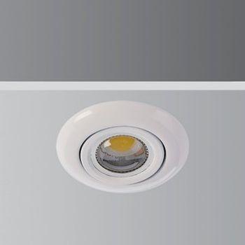 Metsan Встраиваемый светильник 0100501 белый