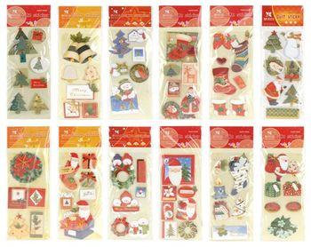 купить Набор новогодних наклеек 42X30cm, голубой, 4 дизайна в Кишинёве