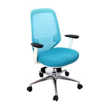купить Офисный стул с синей спинкой и синим сиденьем в Кишинёве