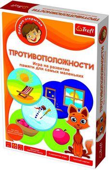 """01105 Trefl Game - """"Противоположности"""" RU/UA"""