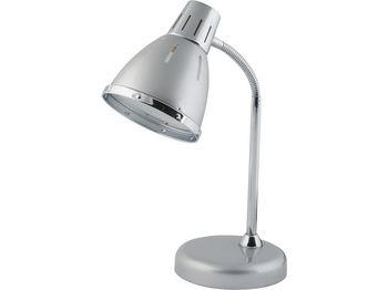 купить Настольная лампа MEDINA серебр 1л 5792 в Кишинёве