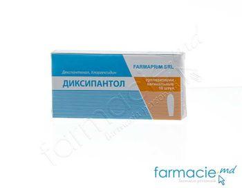 купить Dixipantol ovule 100 mg + 16 mg N5x2 в Кишинёве