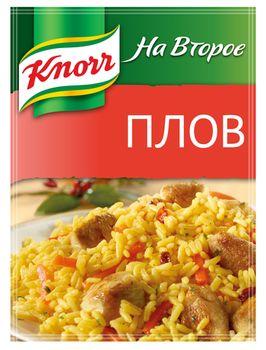 купить Приправа Плов Knorr, 27 гр в Кишинёве