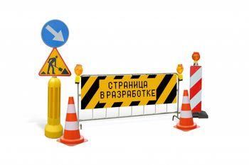 купить Стакан в Кишинёве