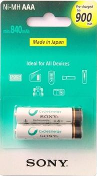 купить Аккумулятор Sony NH-AAAB2GN в Кишинёве
