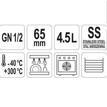 cumpără Recipient din oțel inoxidabil perforat GN 1/2 65 în Chișinău
