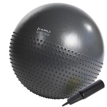 Мяч гимнастический массажный с насосом  d=75 см HMS YB03 17-42-134 black (5634)