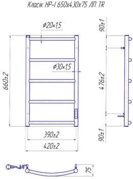 Классик HP -I 650x430 TR K таймер-регулятор