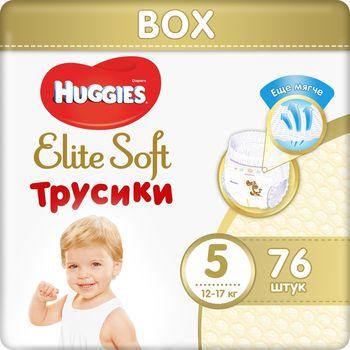 Scutece-chiloţel Huggies Elite Soft 5 (12-17 kg), 76 buc. BOX