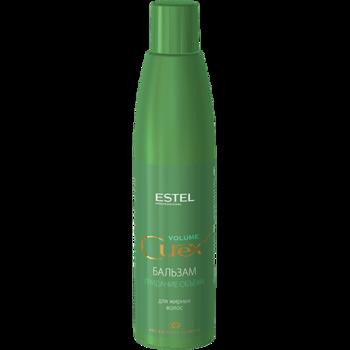 Бальзам для жирных волос, ESTEL Curex Volume, 250 мл., Придание объема