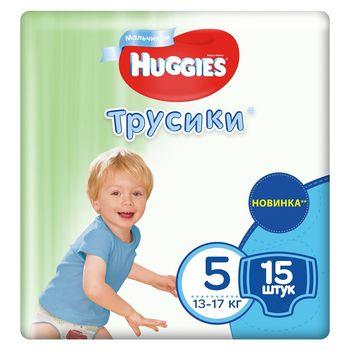 купить Трусики для мальчиков Huggies 5 (13-17 kg), 15 шт. в Кишинёве