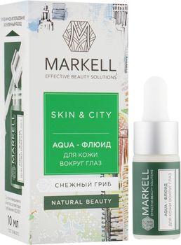 """купить Aqua-флюид для кожи вокруг глаз """"Снежный гриб"""" Markell Skin&City 10мл в Кишинёве"""