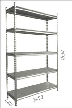 Стеллаж металлический с металлической плитой Gama Box 1490Wx480Dx1830 Hмм, 5 полок/MB