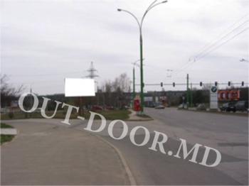 купить KBT95014B в Кишинёве