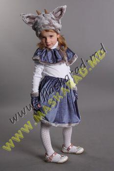 Карнавальный костюм: Козочка