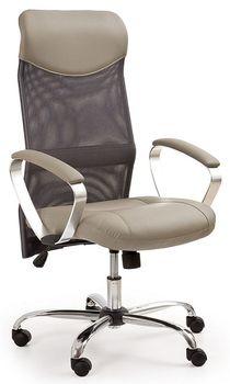 купить Кресло NICK (светло серый) в Кишинёве