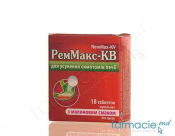 купить RemMax-KV cu gust de zmeura comp. mastic.N6x3 в Кишинёве