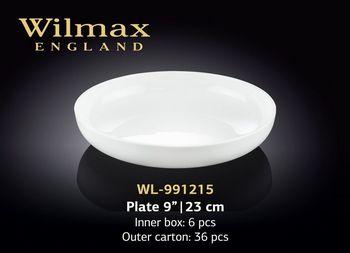Тарелка WILMAX WL-991215 (обеденная 23 см)