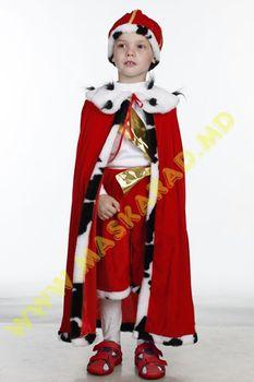 Карнавальный костюм: Король