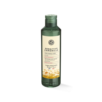 Мицеллярная Вода  – Для чувствительной кожи, 200 мл